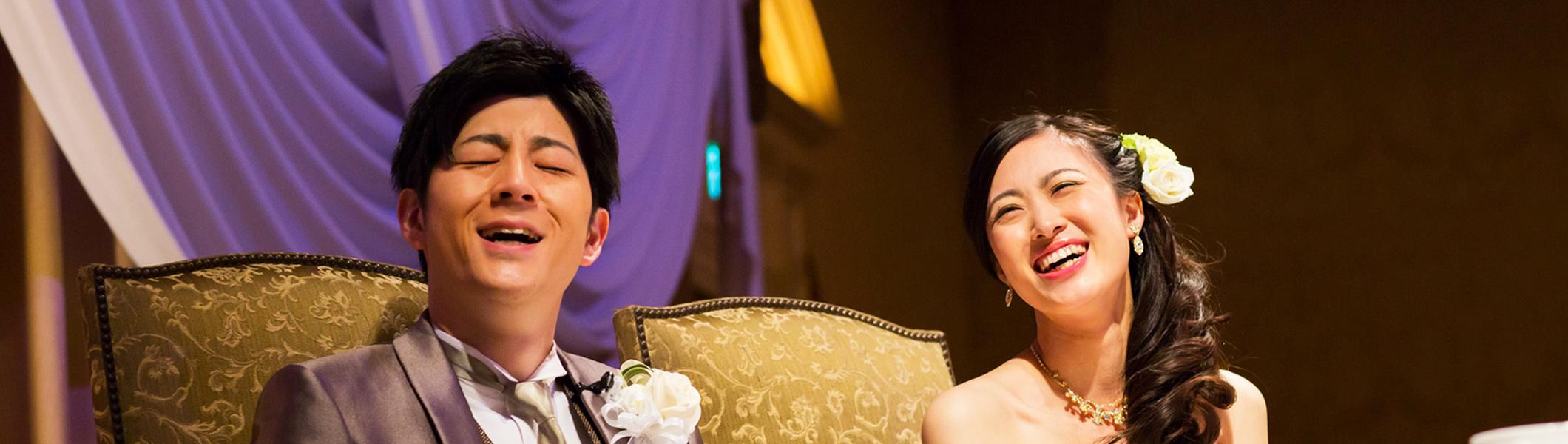 L-CLIP 結婚写真